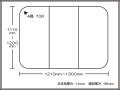 【日本製】寮や民宿などの大型浴槽のお風呂のふた ビックセーション 変形1110~1200×1210~1300mm 3枚割