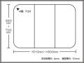 【送料無料】耐久性1番!ボードタイプでお手入れ簡単!セミオーダーAg組み合わせフタ 550〜700×1510〜1600mm 3枚割