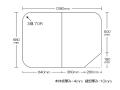 【送料無料】変形組み合わせ風呂ふた 680mm×1280mm 2枚割