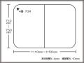 【送料無料】耐久性1番!ボードタイプでお手入れ簡単!セミオーダーAg組み合わせフタ 710〜750×1110〜1150mm 2枚割
