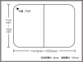 【送料無料】耐久性1番!ボードタイプでお手入れ簡単!セミオーダーAg組み合わせフタ 710〜750×1410〜1500mm 2枚割