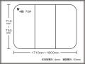 【送料無料】耐久性1番!ボードタイプでお手入れ簡単!セミオーダーAg組み合わせフタ 710〜750×1710〜1800mm 3枚割