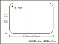 【送料無料】耐久性1番!ボードタイプでお手入れ簡単!セミオーダーAg組み合わせフタ 710~750×860~900mm 2枚割