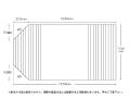 【送料無料】変形巻きふた左上下45度カット 73×145.8cm
