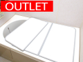 【アウトレット】【送料無料】抗菌組み合わせ風呂ふた 68×118cm 3枚割