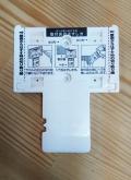 【郵便対応品】サニタリーミラー用取付具 F311、F312、F313、F314用