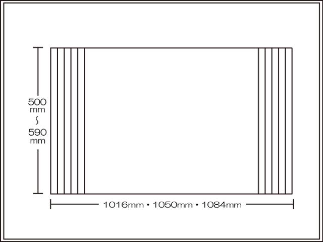 【送料無料】くるくる巻ける巻きふた オーダーシャッターふた500~590×1016・1050・1084