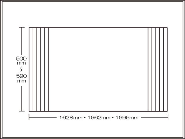 【送料無料】くるくる巻ける巻きふた オーダーシャッターふた500~590×1628・1662・1696