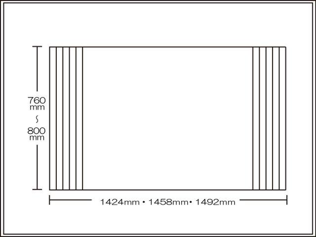 【送料無料】くるくる巻ける巻きふた オーダーシャッターふた760~800×1424・1458・1492mm
