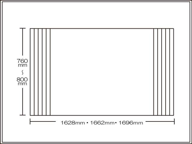 【送料無料】くるくる巻ける巻きふた オーダーシャッターふた760~800×1628・1662・1696mm