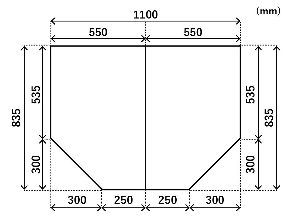 変形組合せ風呂ふた 835mm×1100mm 2枚割 (両下欠け)