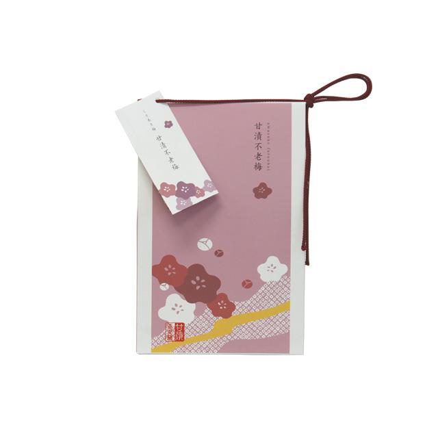 甘漬不老梅 2粒×10袋(ギフトパッケージ) 特別価格