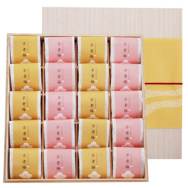 個包装 2種詰め合わせ20粒(木箱)