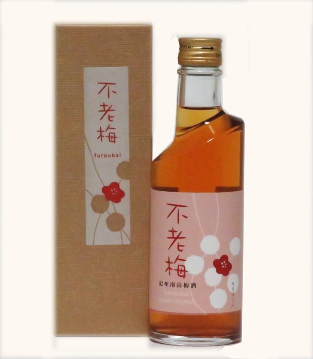 熟成 不老梅の梅酒 320ml