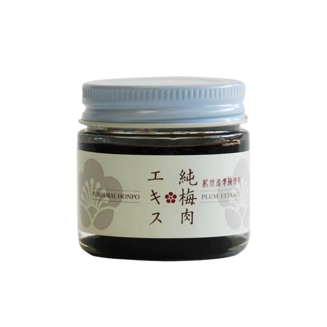 純梅肉エキス(原液)30g