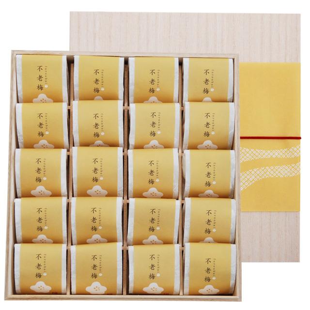 個包装 うす塩味梅干20粒(木箱)