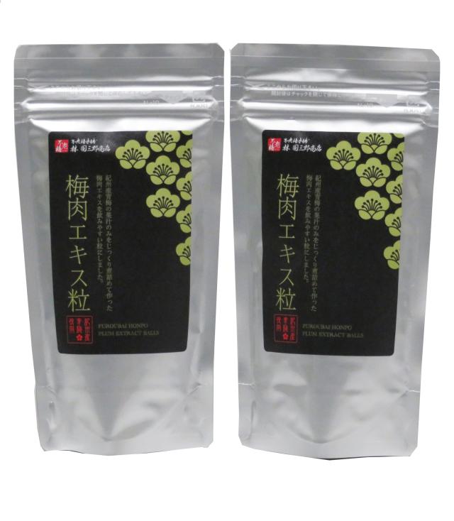 梅肉エキス粒132g(約600粒) 2袋セット 特別価格