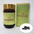 野生植物抽出ミネラル健康食品 マグマンE(粒) 50g