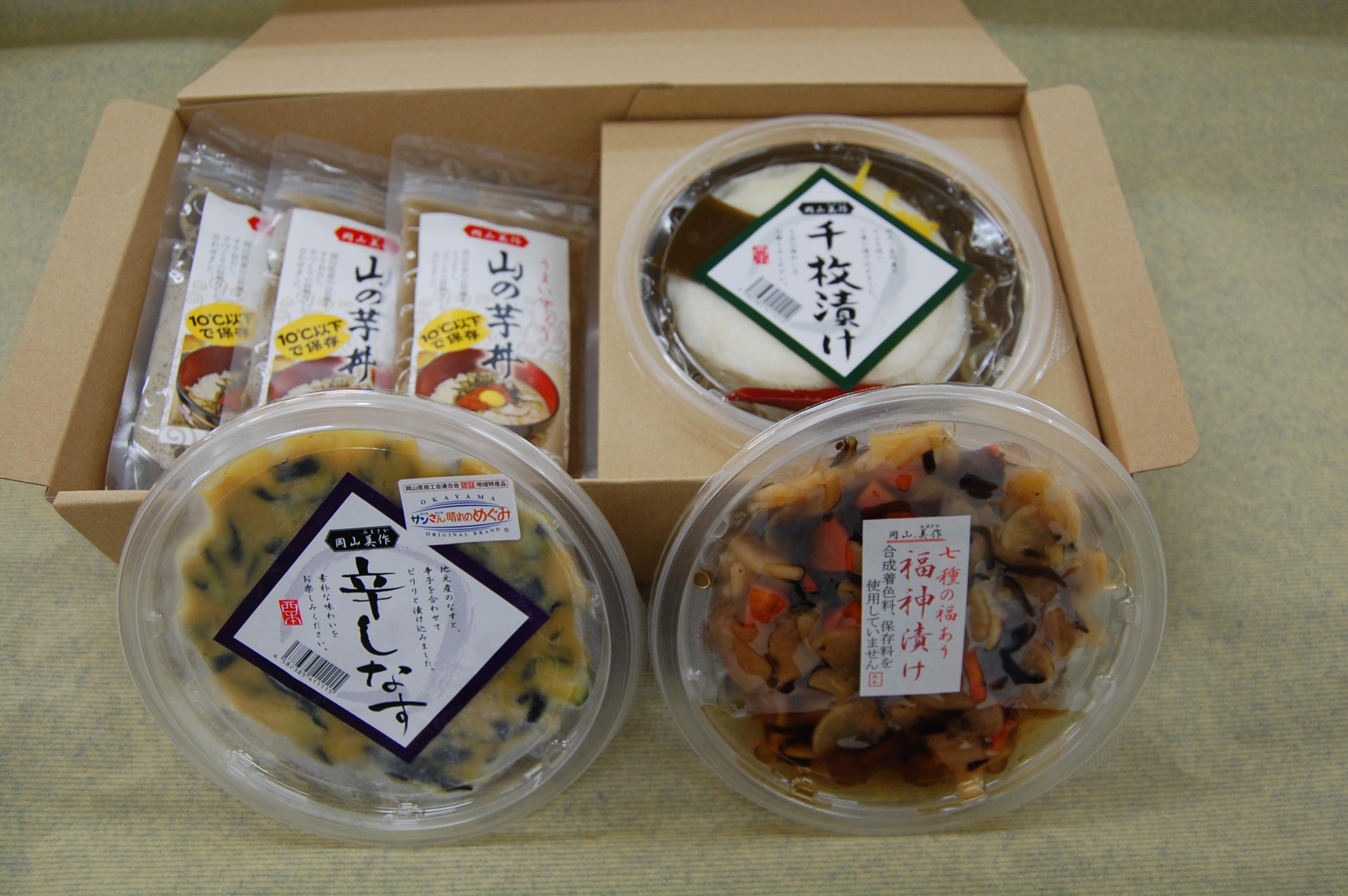 ふるさと 山の芋丼