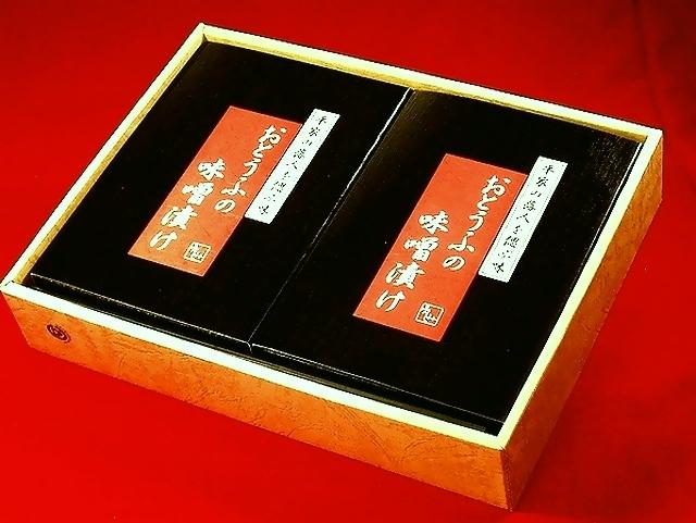 お豆腐の味噌漬け(もろみ漬け)(大)2個入りギフトセット