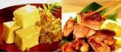 お豆腐の味噌漬け(もろみ漬け)(大)と食彩の里ふしみの焼き鳥 ギフトセット