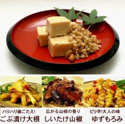 お豆腐の味噌漬け(もろみ漬け)(大)とそよ風の故郷から ギフトセット