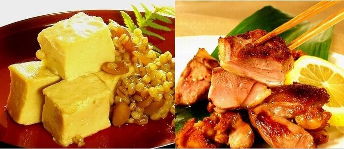 お豆腐の味噌漬け(もろみ漬け)(大)と食彩の里ふしみの焼き鳥 ギフトセット【とり肉は生の状態です】