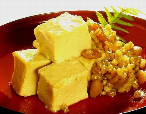 お豆腐の味噌漬け(もろみ漬け)(小)220g