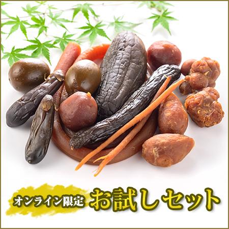 人気の守口漬と7種類の奈良漬をお得な詰合せにしました。