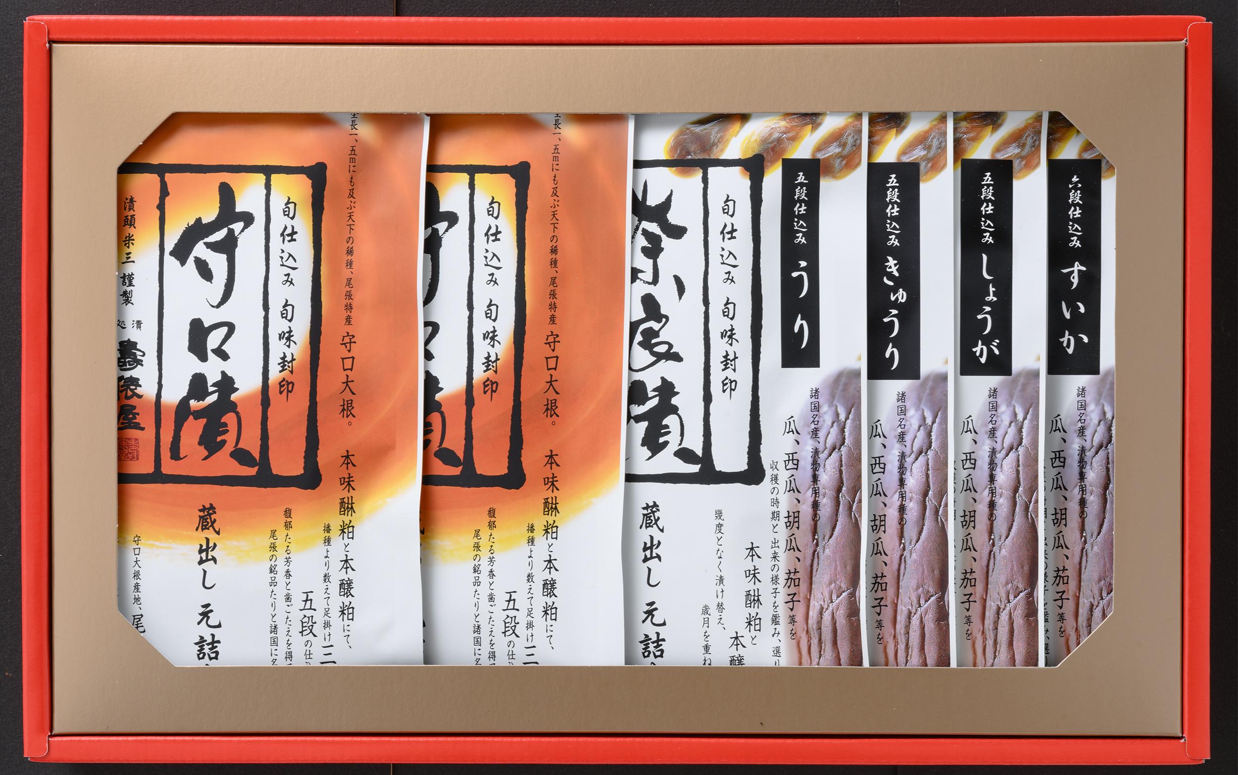 四季の彩・6袋入り 5,303円