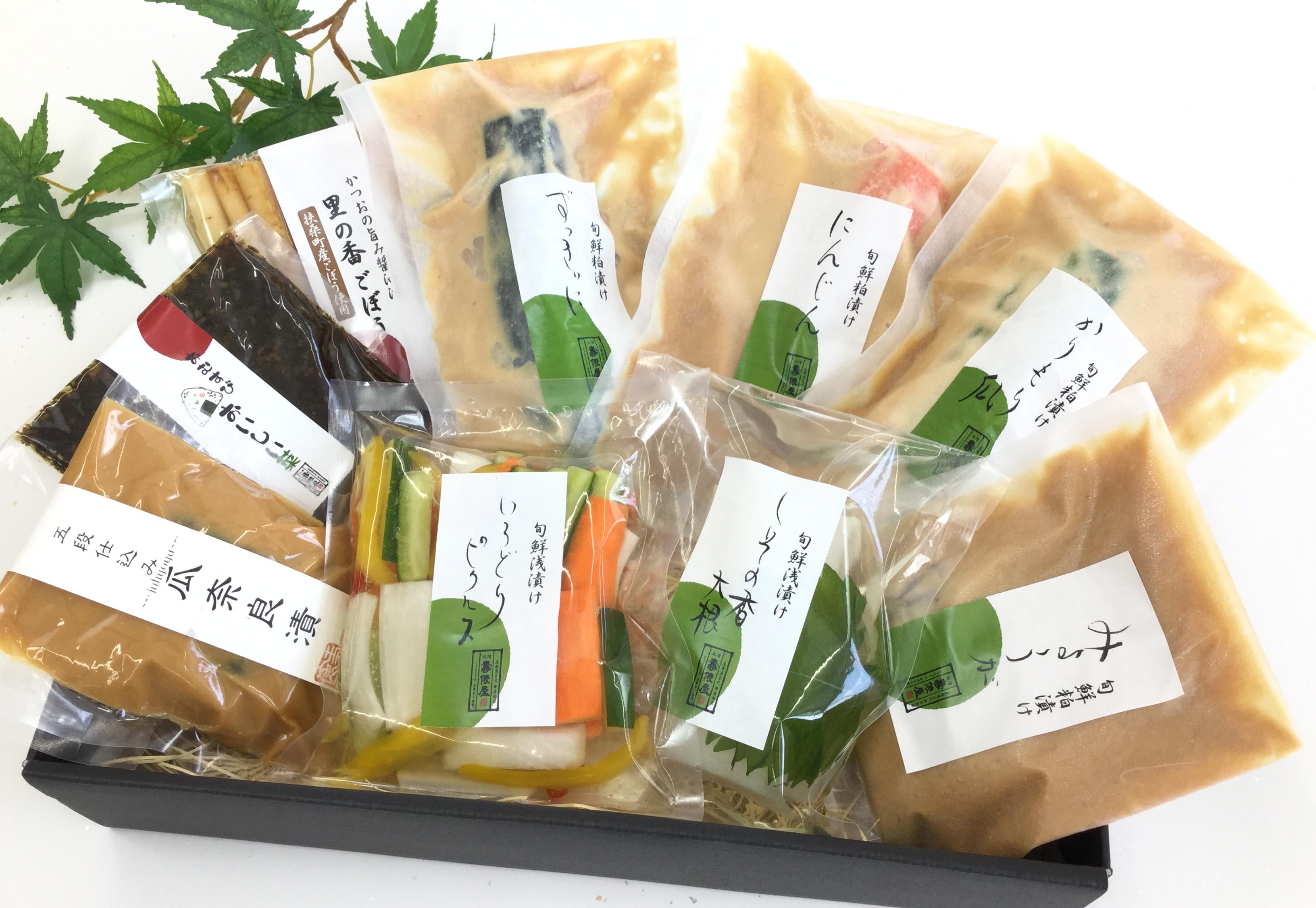 【送料込み】薫夏50 旬鮮夏野菜の浅漬け詰合せ