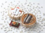 縁起 奈良漬 木樽50号 最上の漬物をもう一度特別調合した漬粕で仕上げた至高の米三仕込み 守口漬とうり、きゅうり、ひょうたん奈良漬の詰合せ