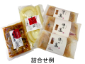 【「おうち時間」応援限定販売】ぷち贅沢セット お好きな漬物2品がチョイスできる『漬け魚(つけとと)』との詰合せ