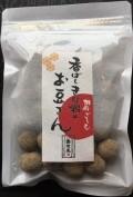 胡麻ごろも 香ばしきな粉のお豆さん