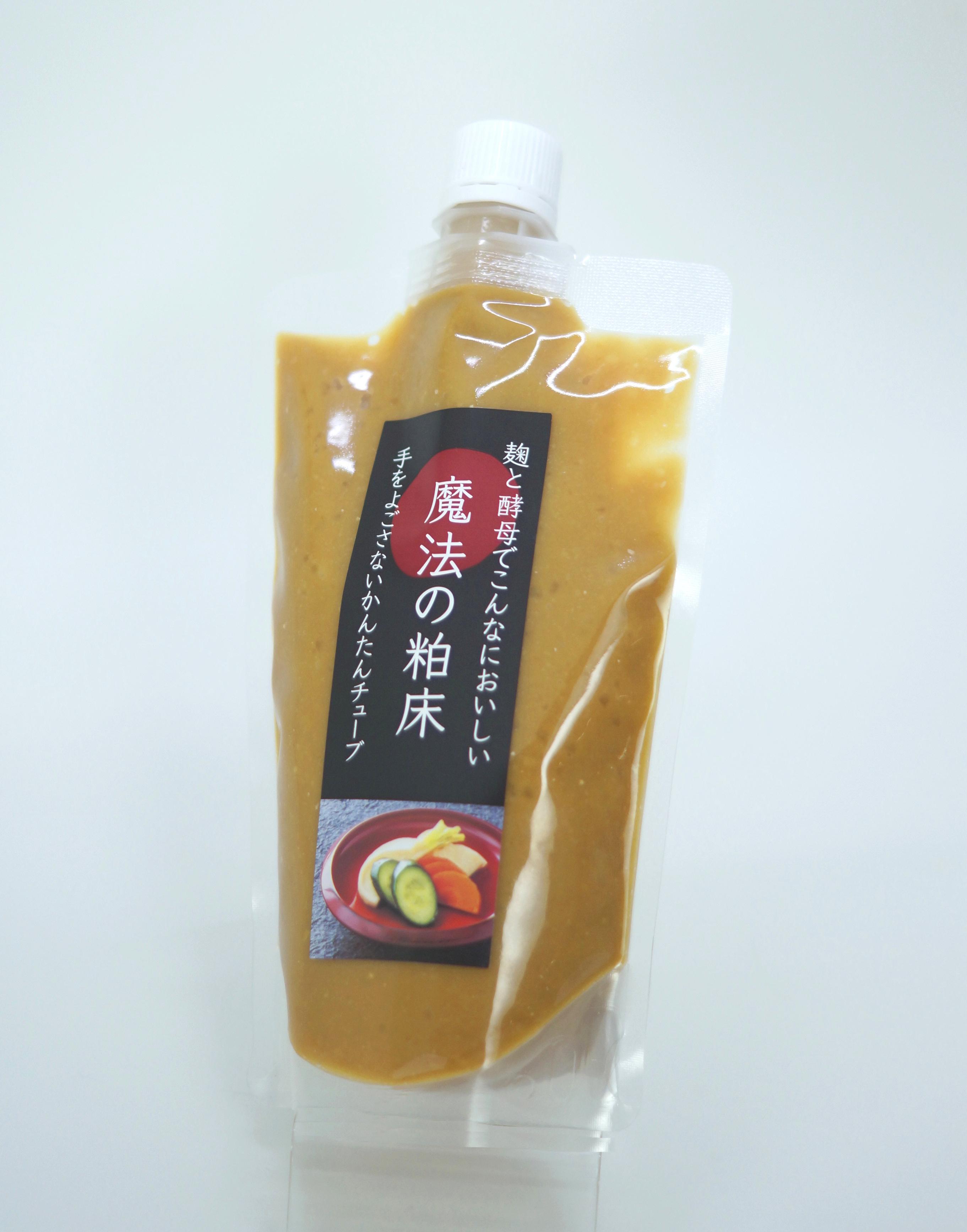 簡単便利!麹と酵母 発酵の力でこんなにおいしい自家製浅漬けが手軽に漬けられる 魔法の粕床 手をよごさないチューブ入り
