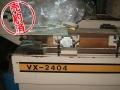 自動4軸 VX-2404