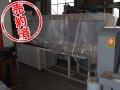 自動梱包機 2450×600アーチ式
