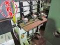 アイキュー・ワン 小口ボーリングマシン HBB-150