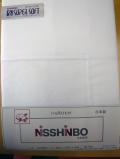 掛布団カバー スーパーソフト 150×210サイズ