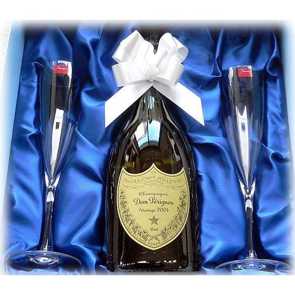 名入れ シャンパンペアグラスセット (ドンペリニヨン白 & バカラグラス)