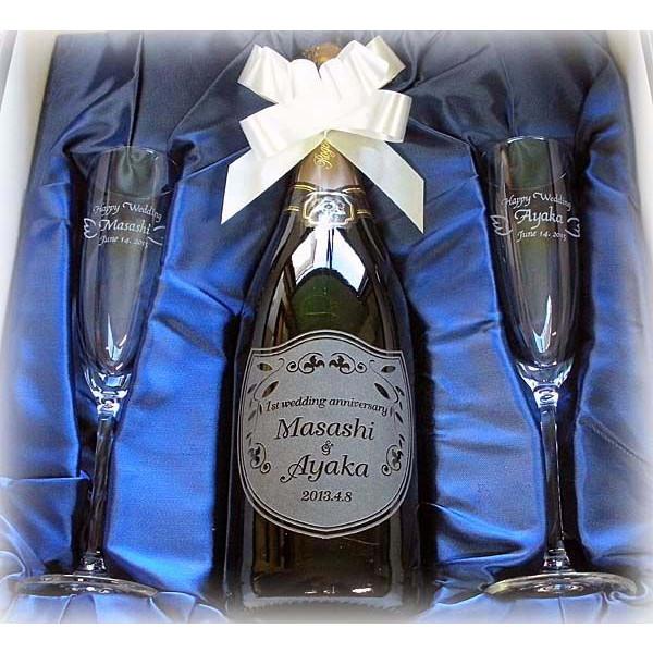 結婚祝いに名入れ ワインR ペア シャンパングラスBセット (スパークリング ロジャーグラート)