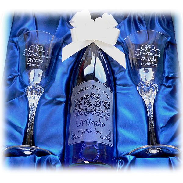 結婚祝いに名入れ ワインペアグラスDセット