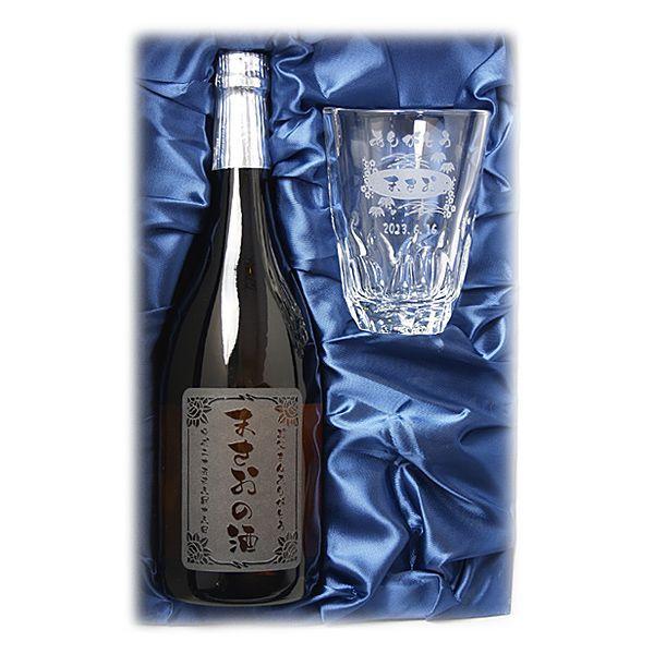名入れ 焼酎 グラス1客セット (麦焼酎 麦玄武)