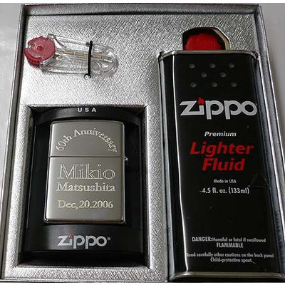 名入れ ZIPPOライターギフトセット