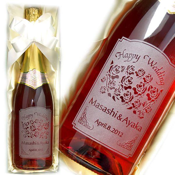 名入れ ワイン彫刻W
