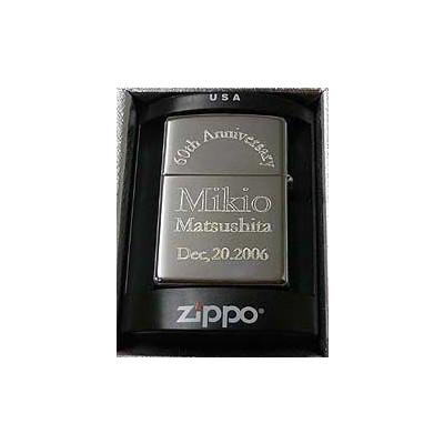 名入れ ZIPPOライター(#250クローム鏡面)
