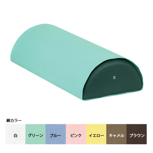 半円マクラ(特大)用綿製カバー