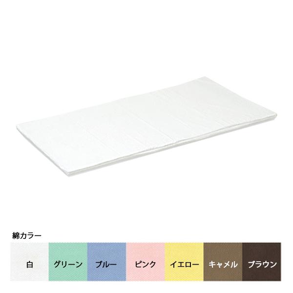低反発マット用綿製カバー