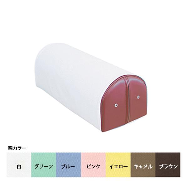 ひじ・ひざマクラ用綿製カバー