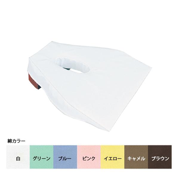 P-フェイス用綿製カバー